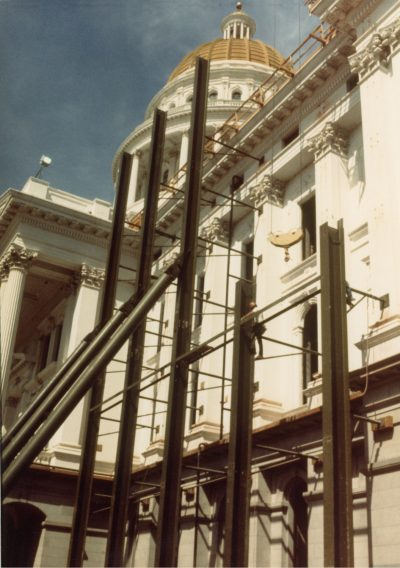 Reinforcement beams on exterior of Capitol